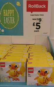 Lego 40202 Easter Chick £5 instore / online oos @ ASDA George