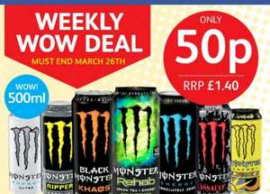 Monster all flavours 500ml can just 50p rrp £1.49 @ Poundstretcher
