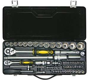 Challenge Xtreme 65 Piece Professional Socket Tool Set at Argos Was £39.99 Now £16.99