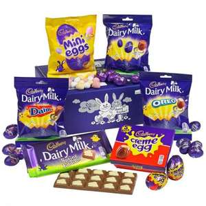Cadbury's Chocolate Egg worth £10 - Free and Free Delivery from Cadbury's via Quidco (New sign ups only)