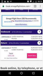 Return Flights to India (Mumbai) £194.14 @ Omega Flight Store