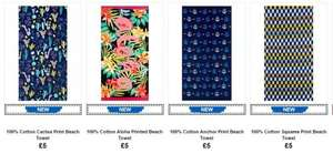 4 designs of 100% cotton beach towels 75cm x 150cm £5 with free click & collect @ Asda George