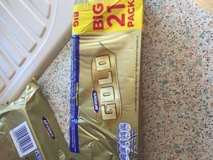 Mcvities Gold bars huge 21 pack at home bargains Swansea (Parc tawe store) for £1.99