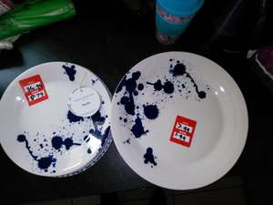 Royal Dalton plates from £1.79 - Dunelm instore