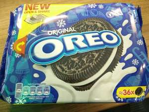 Original OREO pack of 36x (396g) @ Tesco - Less than half price = was £2.79, now £1.00