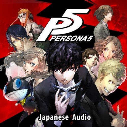 Free Persona 5 DLC [Japanese Audio] @ PSN