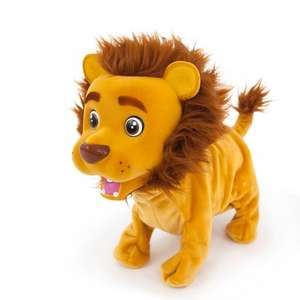 Kokum The Little Lion was: £39.99 now £10.00 @ Smyths