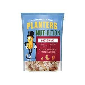 Planters Nut-trition Health/Energy Mix 60g bbe 17/08/17 39p at home bargains
