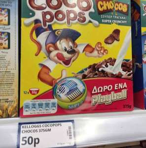 Kellogg's CoCo Pops, 375g box, 50p at poundstretcher