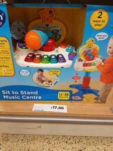Vtech baby sit to stand music center - £17 instore @ Tesco Direct
