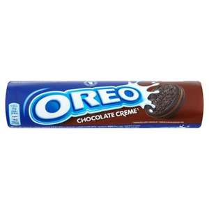 Oreo Cookies - was £1.08 now 54p at Tesco - 7 Flavours available