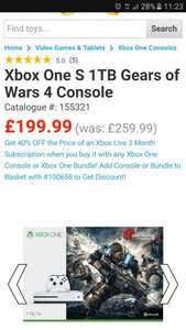 Xbox One S 1TB Gears of Wars 4 Console £199.99 @ Smyths