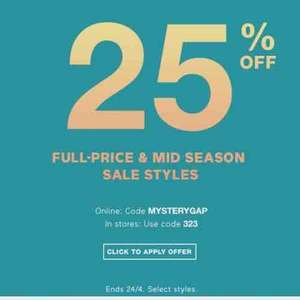 gap 25% off sale items