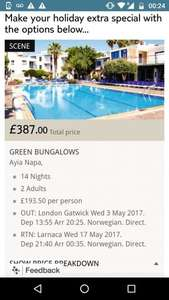 From London: 2 Weeks in Cyprus just £193.50pp based on 2 sharing Inc luggage, transfers & highly rated hotel £387 @ Thomson