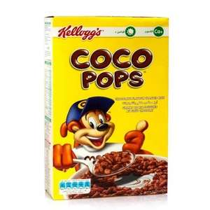 Kellogg's Coco Pops (375g) was £1.00 now 50p @ B&M