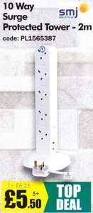 10 Way Tower Extension Lead, Surge Protected, 2m.  £7.50 Delivered @ CPC