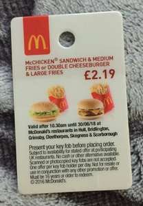 McDonald's promotional discount card key fob with 2 deals on it, show as many times as you like!