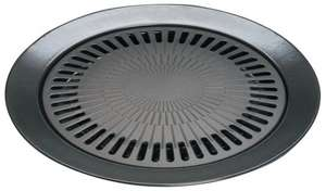 Campingaz Grill Plate/Hubcap Cooker/Korean BBQ for Gas stove £8.98 from Camping and Leisure on Ebay