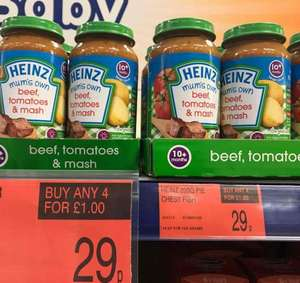 Heinz Baby Food - 4 jars for £1 @ B&M Oldham