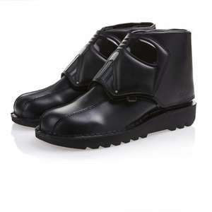 Kickers Star Wars Darth Vader Gaiter boots, £19.99 + £3.95 del @ Bargain Crazy