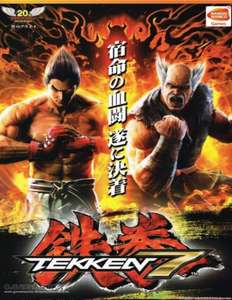 Tekken 7 (PC/Steam) - £22.99 @ CDKeys (£21.84 FB 5% code)