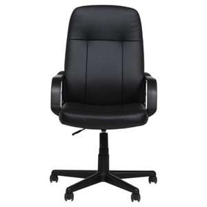 **sold out**Tesco 'Evan' Faux Leather high back office chair £27