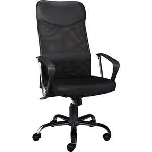 Staples Greneda Executive Mesh Chair, Black, £37.76 with code stack @ Staples