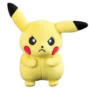 Pikachu 20cm Basic Plush (RRP £9.99) now Only £5 @ Smyths