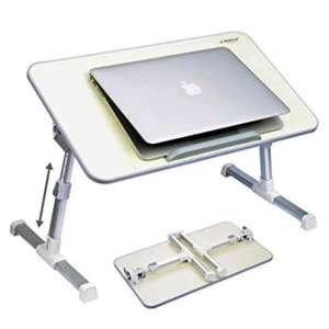 25% Off Avantree Adjustable Laptop Stand Bed Table with Free delivery Sold by AvantreeDirect and Fulfilled by Amazon.
