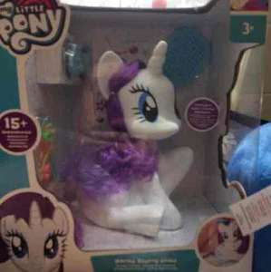 My Little Pony Rarity Styling Head was £20 now £2.49 instore @ tesco (Carmarthen)