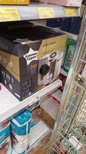 Tommee Tippee Perfect Prep Machine - Asda & John Lewis - £50 (online & instore)