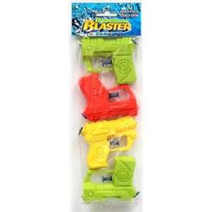 4 mini waterguns reduced to 24p instores and online @ Quality Discounts (free c+c)