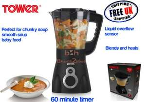 Tower Soup Maker £10 instore @ B&M bargains