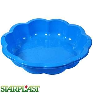 Starplast Sunflower Pool £4.99 @ Home Bargains