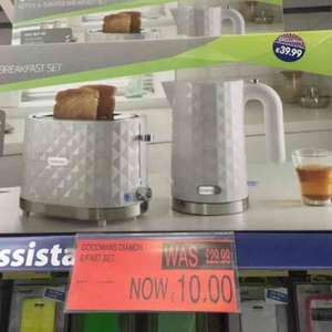 Goodmans Breakfast Set £10 @ B&M