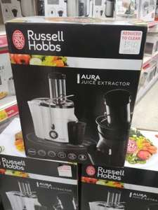 Russell Hobbs Juicer Reduced to Clear £5 @ B&M - hull