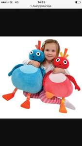 Twirlywoo great BigHoo plush toy, £6.99 homebargains