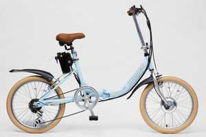 "Hopper E-Club Folding 6 Speed Electric Bike 20"" - £399.99 @ Parkers of Bolton"