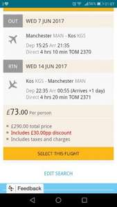 HOLIDAY manchester to Kos FOR Four  7 - 14 of june 2 adults 2 children total price all inclusive £1100 Thomson Holidays