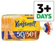 kingsmill 50/50 bread 50p instore @ Asda - Sheffield handsworth