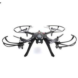 MJX Bugs 3 Brushless Quadcopter Drone £70.34 with code @ Banggood