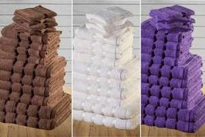 8pc Luxury 100% Egyptian Cotton Towel Set - 9 Colours! 15.98 inc delivery @ wowcher