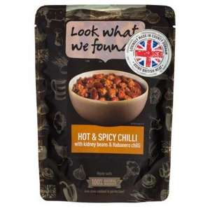 Look What We Found Hot & Spicy Chilli (250g) ONLY £1.00 @ Poundland