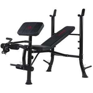 Marcy weight bench reduced to £135.99 (cheapest ever) @ Amazon