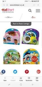 3pc Dinner Setfor kids!!! £5.95 - preciouslittleone