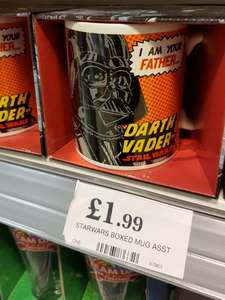 Official Star Wars Darth Vader I AM YOUR FATHER!! mug £1.99 @ Home bargains in store