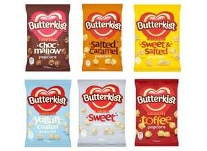 Butterkist Popcorn Bags 74p @ Tesco (From 21/06)