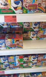 Kellogg's Variety Pack £1 in B&M with free adult entry to various attractions