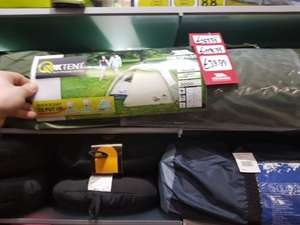 Trespass Qiktent £39.99 @ Trespass in Salford Quays