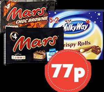 Milkyway Crispy Rolls 5pk / Snickers Bar 4pk / Mars Bar  4pk/ Mars Brownie 4pk / Twix Twin Snacksize 4pk  77p @ Nisa